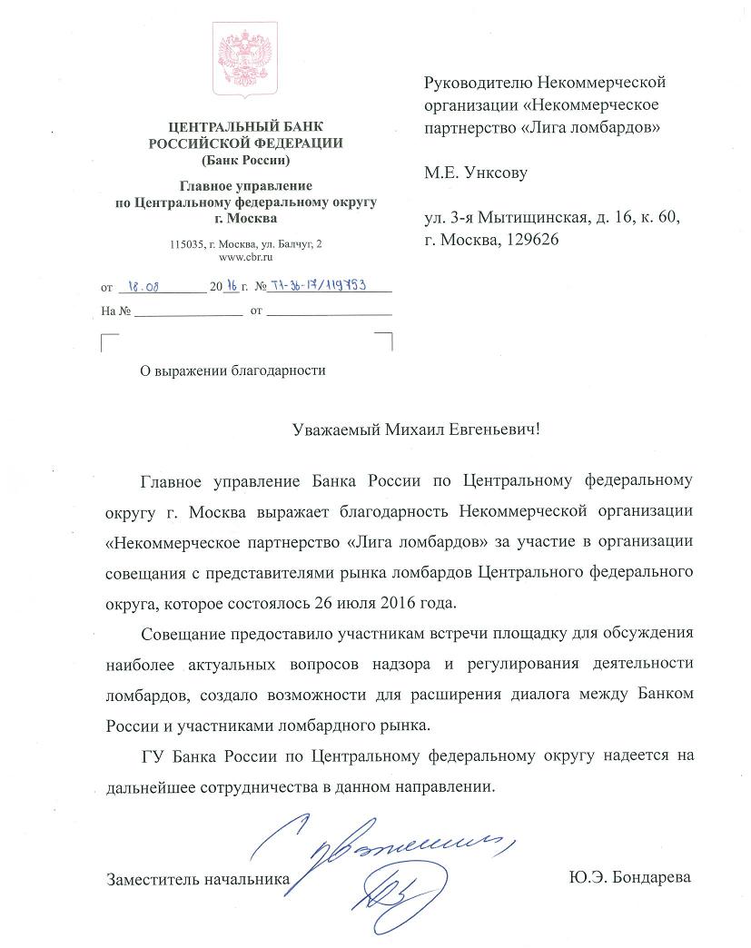 dcd81719f94c Новости - ИНФОРМАЦИЯ
